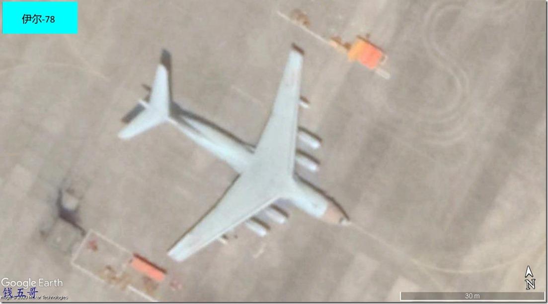 伊尔78加油机@武汉附近机场20190417