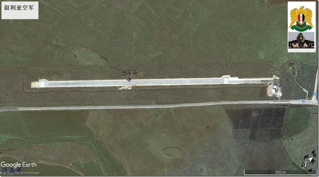 OS73备用机场@OS73-20110122