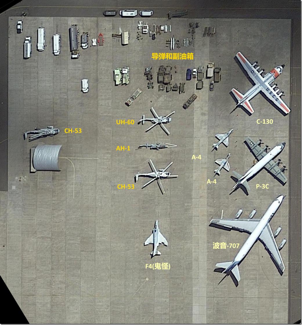 A02-海岸警卫队机队-Note